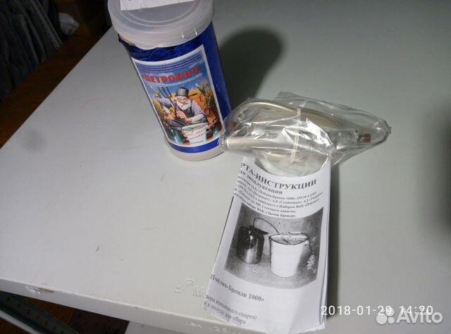 Ад петрович самогонный аппарат автоклав для домашнего консервирования купить калуга
