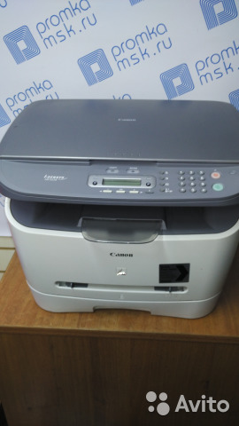 CANON MF3228 I-SENSYS DRIVERS DOWNLOAD FREE