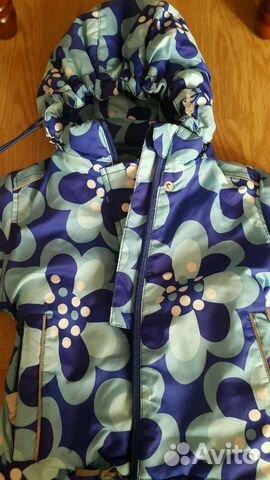 Куртка Reimo 89052478883 купить 2