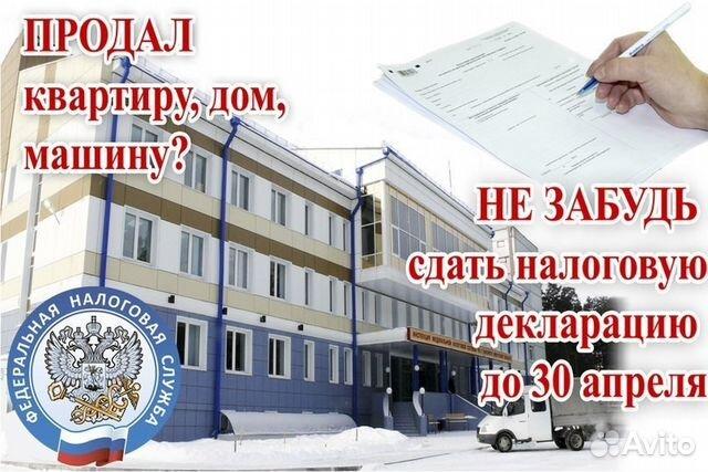 3 ндфл подольск документы для кредита в москве Андреевская набережная