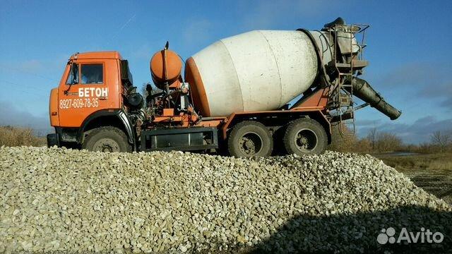 Купить бетон в курумоче вес 1м3 керамзитобетона