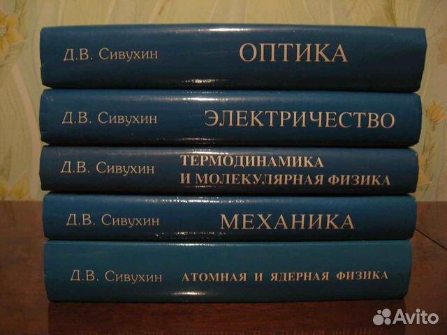 решебник для вузовских учебников
