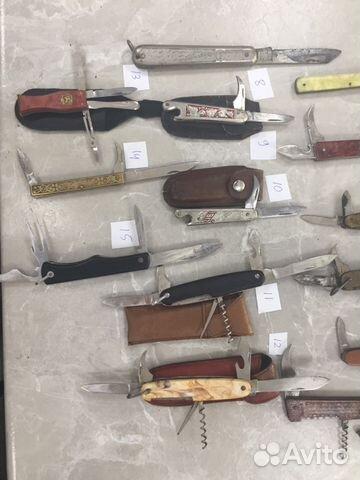 Складные ножи СССР 89184143995 купить 4