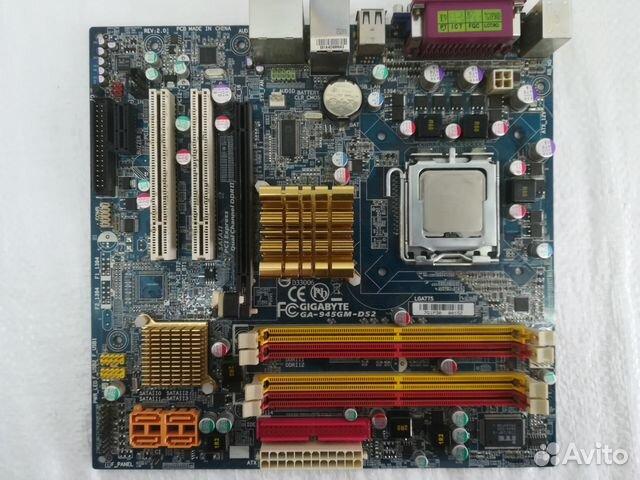 Gigabyte GA-945GM-DS2 64Bit