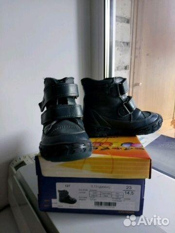 265e8bffc37a Осенние ботинки на мальчика 23 размер— фотография №1