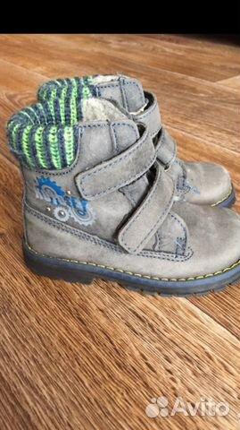 Shoes demi