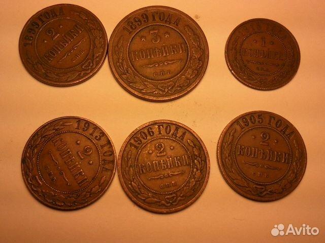 89115661709 6 - coins