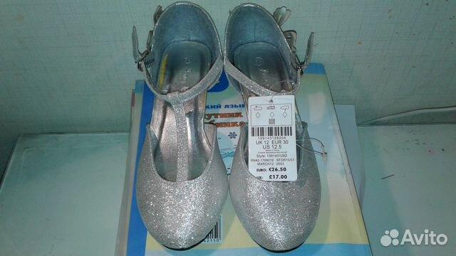 200ae25d9 Новые серебряные туфли   Festima.Ru - Мониторинг объявлений