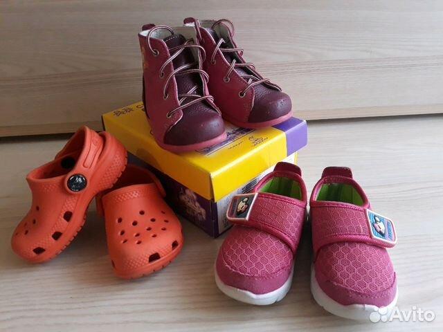 68e8726ef Качественная обувь для девочки на годик/полтора— фотография №1