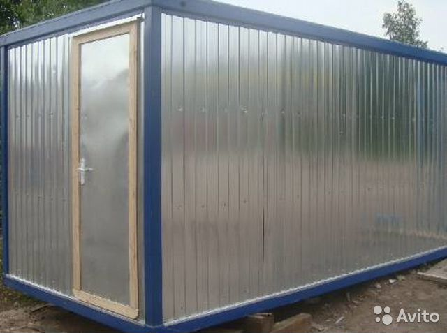 89370628016 Office container standard