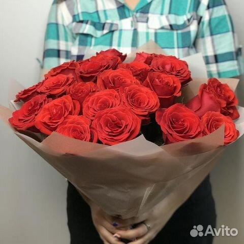Невесты купить цветы на авито спб цветы