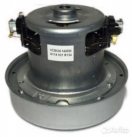 Двигатель на пылесос 1400w YDC-04 89127344355 купить 2