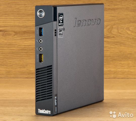 Lenovo ThinkCentre M75e Modem Driver Download