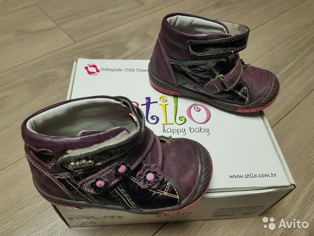 f7bd61ba86e8c Продам детские ортопедические ботиночки | Festima.Ru - Мониторинг ...