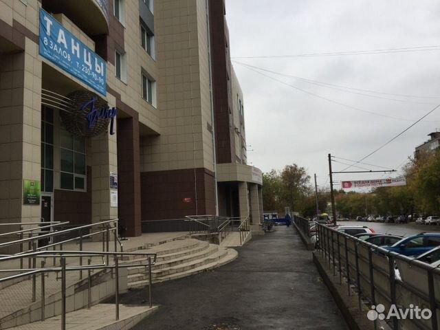 Куплю коммерческую недвижимость в перми авито аренда офисов в москве на кутузовском проспекте дом 36