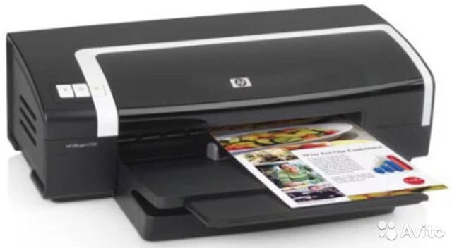 DRIVERS HP OFFICEJET K7103
