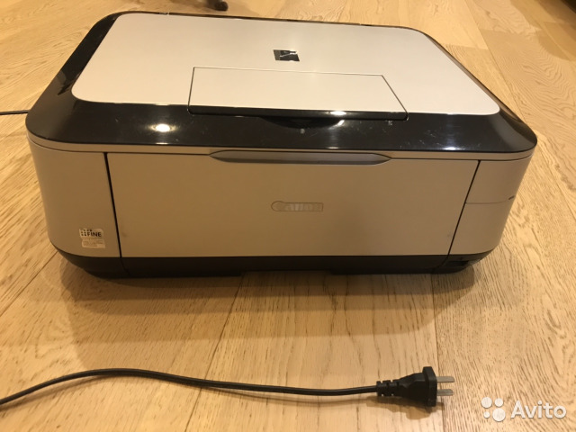 CANON MP638 PRINTER DESCARGAR CONTROLADOR