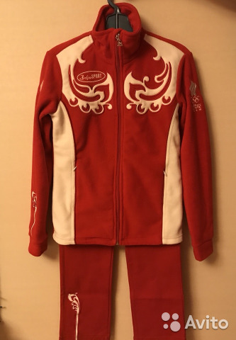 43619452 Женский спортивный костюм от Bosco Sport | Festima.Ru - Мониторинг ...