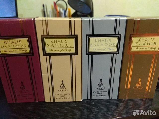 Zakhir, Khalis, Khalis Perfumes