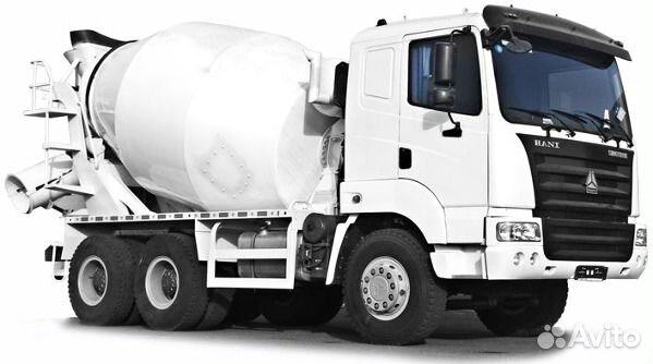 Купить бетон м200 в новочеркасске цементный раствор м150 сертификат соответствия