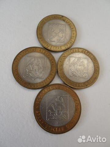 Монеты юбилейные купить 7