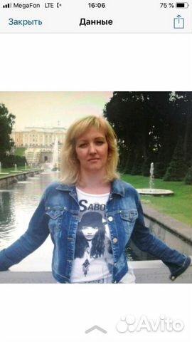 Ищу работу бухгалтером в москве удаленно работа удаленно оператором россия