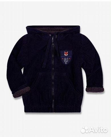 Теплая кофта-курточка  89515853134 купить 1