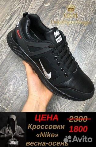 e7794371 Кроссовки Nike купить в Белгородской области на Avito — Объявления ...