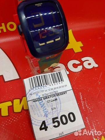 Скупка часы swatch за в бильярд игры стоимость час