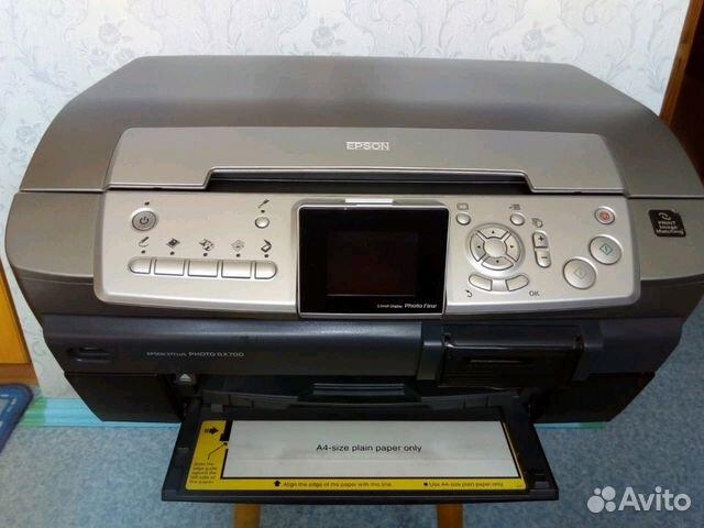 EPSON RX700 CD PRINTER TREIBER WINDOWS 10
