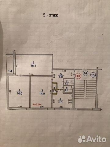 Продается трехкомнатная квартира за 2 300 000 рублей. г Саранск.