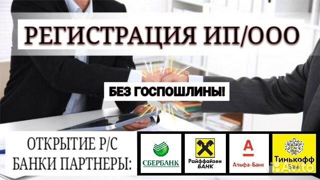 регистрация ип на владимирской