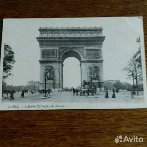 Виды Парижа. Дореволюционная открытка 89219995491 купить 9