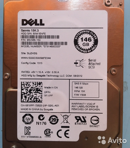 SAS HDD Dell 146Gb— фотография №1