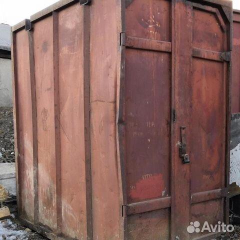 89370628016 Trafotek container