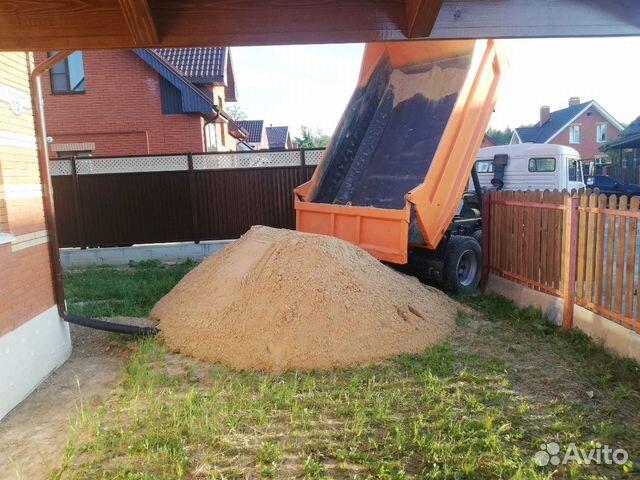 Песок 89092522736 купить 1