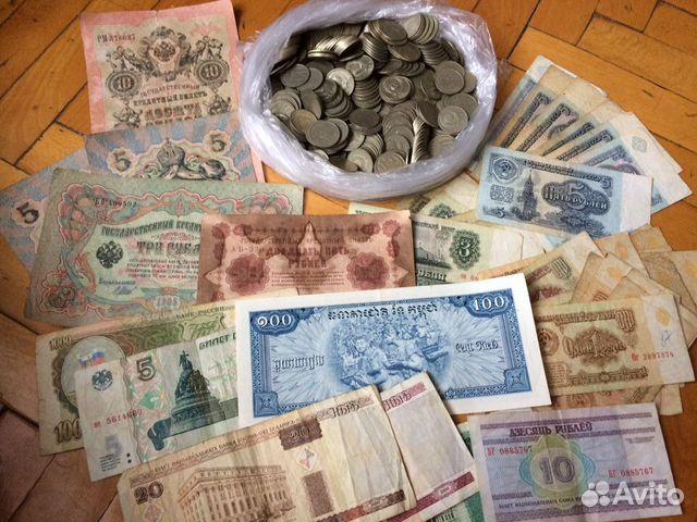 деньги на дом санкт-петербурге
