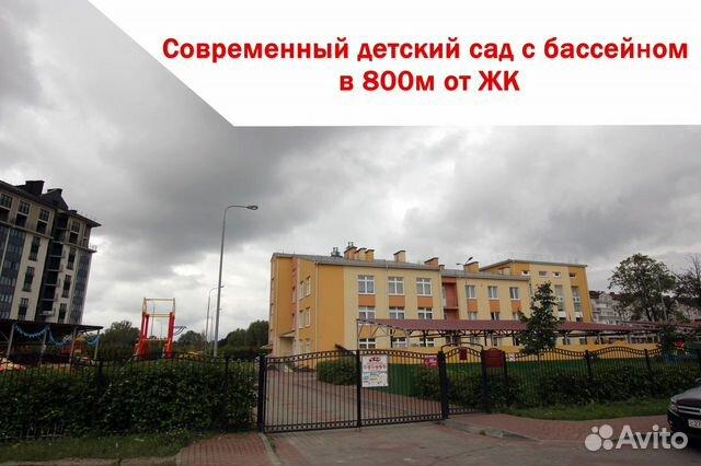 2-к квартира, 67 м², 1/10 эт. 84012677000 купить 8