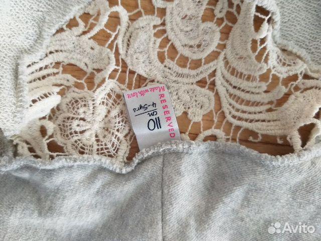 Cardigan 89963949686 buy 3
