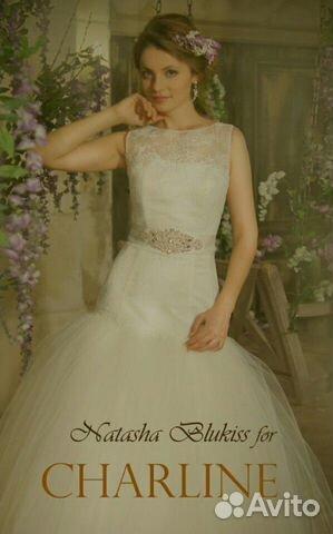Свадебное платье купить 3