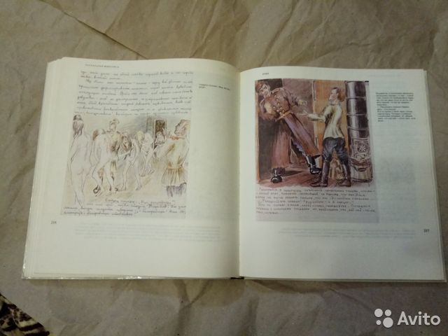Книга Евфросиния Керсновская Наскальная живопись  89105477639 купить 5