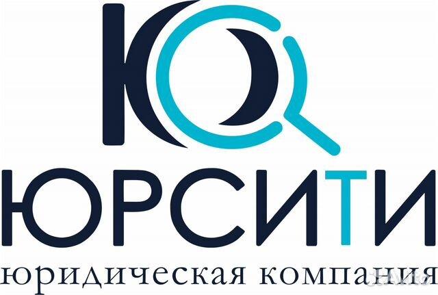 услуги по банкротству физических лиц новосибирск