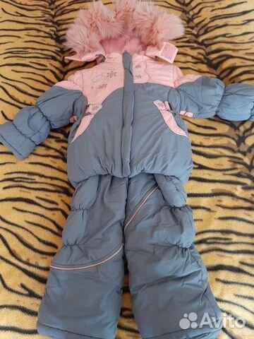 Зимний костюм на рост 98+шапка в подарок 89242744104 купить 1