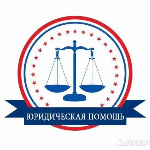 требуется юрист в москве