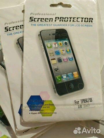 Пленка защитная для iPhone 5s 89138885110 купить 1