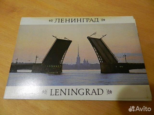 открытка аврора ленинград этот другие