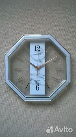 Часы волгоград продам концертмейстера в час стоимость