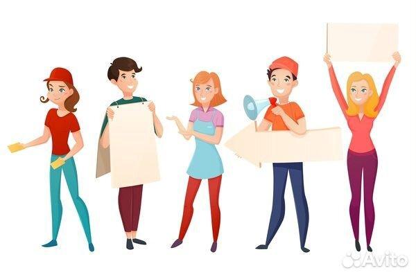 Работа в каменка для девушка работа для девушки в минске с жильем