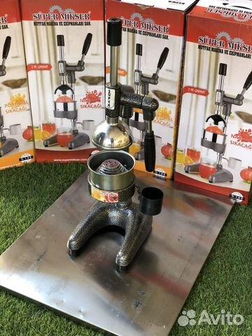 Juicer press for grenades