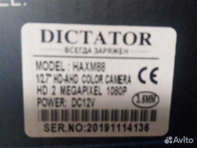 Камера Dictator Haxm88 2 Мп